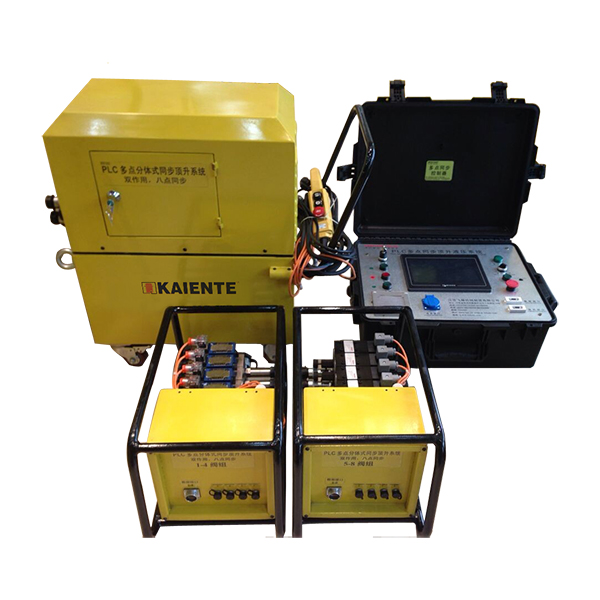 PLC Multi-point Synchronous Hydraulic Lifting System Featured Image
